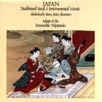 Various Artists / Explorer Series Edo Lullaby (shakuhachi, shamisen, biwa, 2 kotos, bells)