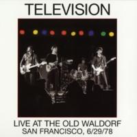 Television Friction (Live in San Francisco 1978 / bonus track)