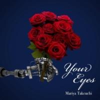 竹内まりや Your Eyes