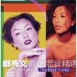 Sammi Cheng The Best Remix of Sammi Cheng