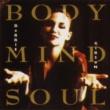 Debbie Gibson Body, Mind & Soul