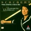 Elisabeth Leonskaja Schubert : Piano Sonatas Nos 19 & 21