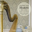 Marielle Nordmann/Jean-Jacques Kantorow/Orchestre d'Auvergne Harp Concerto in B Flat, Op.4 No. 6: III. Allegro moderato