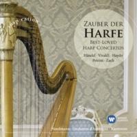 Marielle Nordmann/Jean-Jacques Kantorow/Orchestre d'Auvergne Harp Concerto in D Minor: II.Allegro