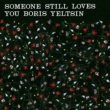Someone Still Loves You Boris Yeltsin Broom