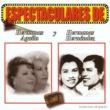 Various Artists Espectaculares de Las Hermanas Aguila y Las Hermanas Hernandez
