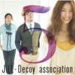 JiLL-Decoy association 不実