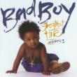 Various Artists Bad Boy Greatest Hits Vol. 1