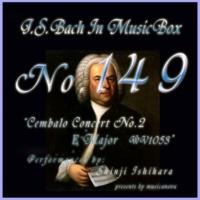 石原眞治 チェンバロ協奏曲第二番 ホ長調 BWV1053 第一楽章 アレグロ