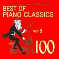 Walter Klien, Piano& Alfred Brendel, Piano ハンガリ-舞曲第1番(ブラ-ムス)