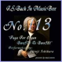 石原眞治 オルガンの為のフーガ ニ長調 BWV580