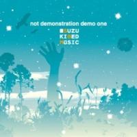 SUZUKI BED MUSIC 青センチメンタル
