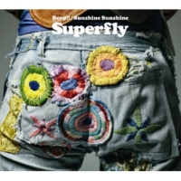 Superfly Beep!!