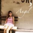 Angel Till my heartaches end