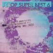 オルゴール オルゴールRecollectセレクション J-POP  SUPER BEST 6