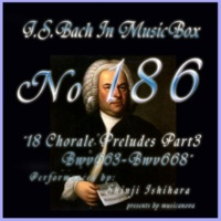 石原眞治 来ませ造り主なる聖霊の神よ BWV667