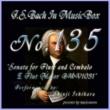 石原眞治 バッハ・イン・オルゴール135 / フルートとチェンバロの為のソナタ 変ホ長調 BWV1031