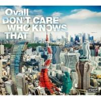 Ovall feat. Nicholas Ryan Gant Mind Games(DONE) feat. Nicholas Ryan Gant