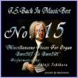 石原眞治 バッハ・イン・オルゴール115 / オルガンの為の小曲集 BWV587からBWV591