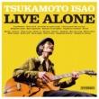 塚本功 Live Alone