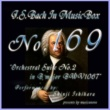 石原眞治 バッハ・イン・オルゴール169 / 管弦楽組曲第二番 ロ短調 BWV1067