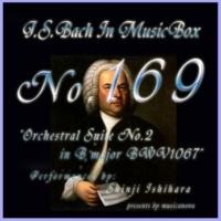 石原眞治 管弦楽組曲第二番 ロ短調 BWV1067 第六楽章 メヌエット