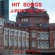 オルゴールサウンド J-POP オルゴール J-POP HIT VOL-277
