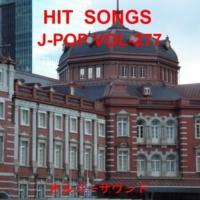 オルゴールサウンド J-POP 大都会 (オルゴール)