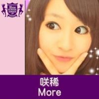 咲稀 More(HIGHSCHOOLSINGER.JP)
