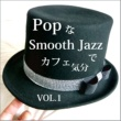 Smooth Jazz Express Crazy For You