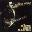 柳ジョージ KING BEE BLUES