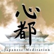 kapper.K JAPANESE MEDITATION「心都」SINTO