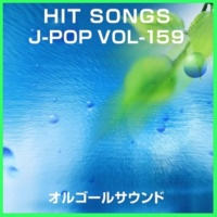 オルゴールサウンド J-POP 青春時代 (オルゴール)