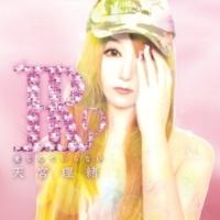 天宮理緒 Shine(Instrumental)