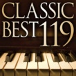 Orchestre de chambre Jean-François Paillard Te Deum in D major H146 : I Prelude