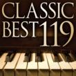 Barbara Bonney クラシック・ベスト119-自然が贈るクラシック デジタル・コンピレーション