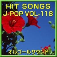 オルゴールサウンド J-POP ULTIMATE WHEELS (オルゴール)