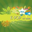 S.H PROJECT K-POP HIT SONG VOL.8