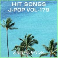 オルゴールサウンド J-POP CHE.R.RY (オルゴール)