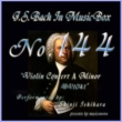 石原眞治 バッハ・イン・オルゴール144 / ヴァイオリン協奏曲第一番 イ短調 BWV1041