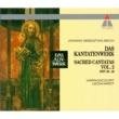 Nikolaus Harnoncourt Bach : Sacred Cantatas Vol.2 : BWV 20-36