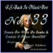 石原眞治 バッハ・イン・オルゴール133 / ヴィオラ・ダ・ガンバとチェンバロの為のソナタ ト短調 BWV1029
