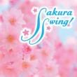 トリオ・ロマンティック SakuraSwing!
