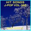 オルゴールサウンド J-POP オルゴール J-POP HIT VOL-160