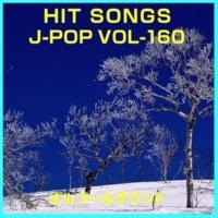 オルゴールサウンド J-POP 願いごと一つキミへ (オルゴール)