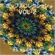 オルゴールサウンド J-POP ポップスコレクション VOL-2