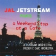 「JALジェットストリーム」武田一男プロデュース作品 JALJETSTREAM 「週末のカフェテラスで」