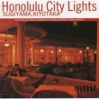 杉山清貴 Honolulu City Lights