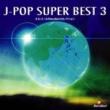 オルゴール オルゴールRecollectセレクション J-POP SUPER BEST 3