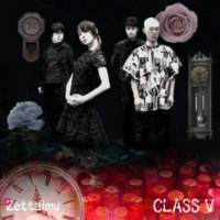 絶対無 ClassV (unplugged version)